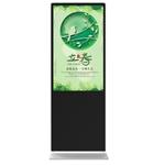 鑫海视43寸立式广告机 液晶广告机/鑫海视