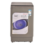 康佳XQB90-530Z 洗衣机/康佳