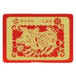 创久猪年生肖限量版(120GB) 固态硬盘/创久