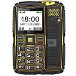 易百年EZ518 手机/易百年