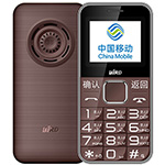 波导A8 手机/波导