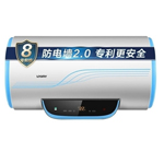 統帥LEC6002-20Y2 電熱水器/統帥