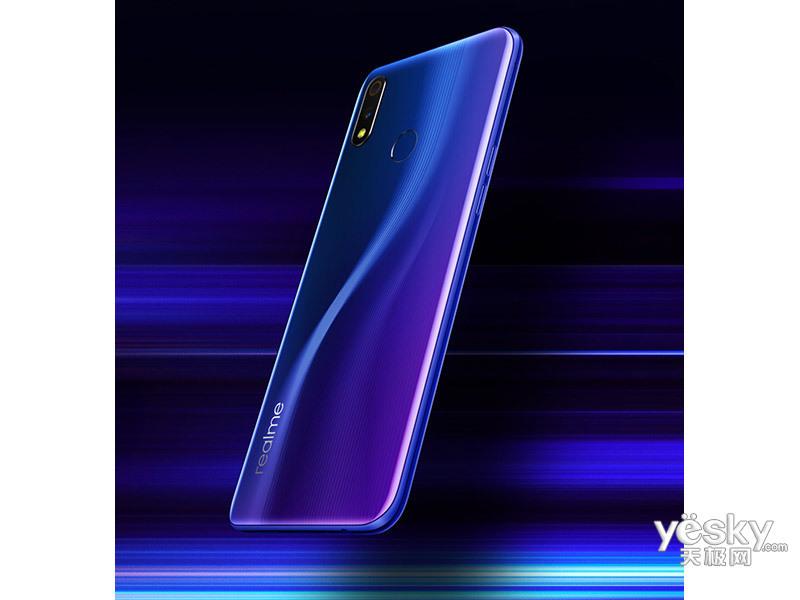 Realme X青春版(4GB/64GB/全网通)
