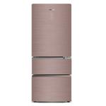 容聲BCD-332WKR1NPG 冰箱/容聲