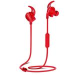 先锋SEC-S201BT 耳机/先锋