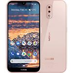 诺基亚4.2 手机/诺基亚