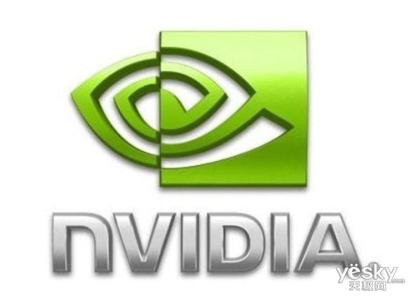 NVIDIA Quadro RTX 3000