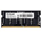 特科芯SM800 16GB DDR4 2133 内存/特科芯
