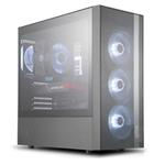 酷冷至尊MasterBox NR600 机箱/酷冷至尊