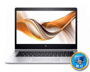 惠普 ELITEBOOK X360 1030 G3(i7 8550U/8GB/256GB)