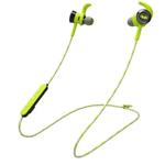 魔声 iSport Victory In-Ear Wireless