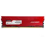 玖合 星辰 8GB DDR3 1600