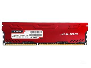 玖合星辰 4GB DDR4 2400图片