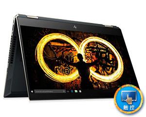 惠普SPECTRE X360 15-df1017TX(i7 9750H/16GB/512GB+32GB傲腾)