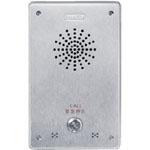 讯美时代XD200全功能单键可视终端 网络电话/讯美时代
