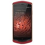 8848 故宫贺岁版手机(128GB/全网通)