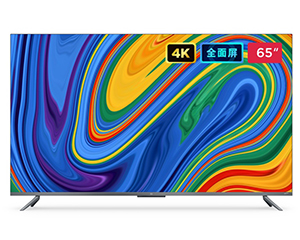 小米 电视5 Pro 65英寸