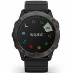 佳明 Fenix6X Pro(中文版)