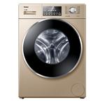 海尔XQG90-HB14826GU1 洗衣机/海尔