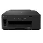 佳能GM2080 喷墨打印机/佳能