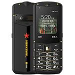 AGM M5(攀登版/8GB/全网通) 手机/AGM