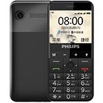 飞利浦E516 手机/飞利浦