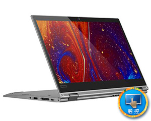 ThinkPad S2 Yoga 2020(20R80003CD)