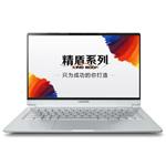 神舟精盾KINGBOOK U45S2(i5 10210U/8GB/512GB/MX250) 笔记本电脑/神舟