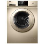 海尔XQG90-HB016G 洗衣机/海尔