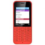 诺基亚TA-1212 手机/诺基亚