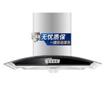 尊威CXW-230-A008 抽油烟机/尊威