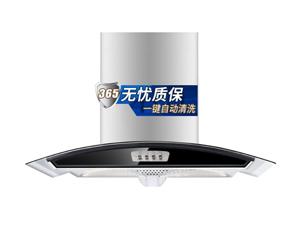尊威CXW-230-A008