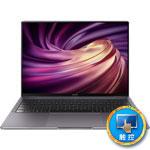 华为MateBook X Pro 2020款(i5 10210U/16GB/512GB/集显) 笔记本/华为