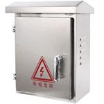 奥盛防雨帽配电箱(600*800*200mm) 综合布线/奥盛