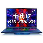 机械师战空 F117-FPlus(i7 10875H/32GB/512GB+2TB/RTX2070) 笔记本电脑/机械师