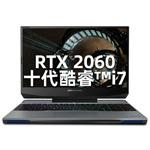 机械师战空F117-V(i7 10750H/8GB/512GB/RTX2060) 笔记本电脑/机械师