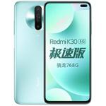 小米红米K30(极速版/6GB/128GB/5G版) 手机/小米