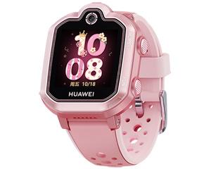 华为儿童手表3 Pro 超能版