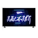 康佳KKTV U58K5 液晶电视/康佳
