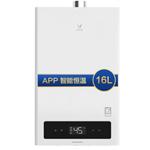 云米JSQ30-VGW163 电热水器/云米