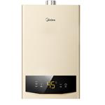 美的JSQ22-JM1 电热水器/美的