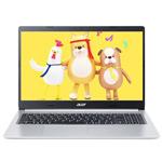 宏碁S50-51(i5 10210U/8GB/512GB/MX350) 笔记本电脑/宏碁