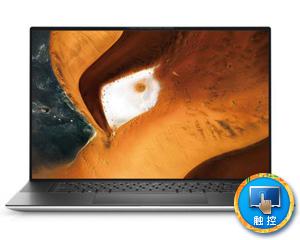 戴尔XPS 17(XPS 17-9700-R1768TS)