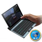 壹号本ONE-GX1时尚版(i5 10210Y/8GB/256GB/集显) 笔记本电脑/壹号本