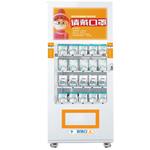 微米WM32DCK多媒体广告口罩售货机 智能柜/微米