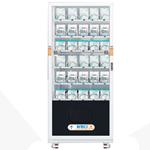 微米WM1K扫码口罩自动售货机 智能柜/微米