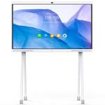 华为企业智慧屏IdeaHub S 65英寸落地支架 会议平板/华为