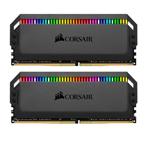 海盗船统治者铂金 RGB 32GB(2×16GB)DDR4 3200 内存/海盗船