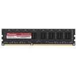 先锋8GB DDR3 1600(台式机) 内存/先锋
