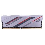 七彩虹CVN 8GB DDR4 2666 RGB 内存/七彩虹